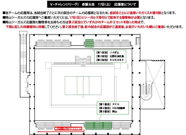 20180217akaiwa_ouenseki.jpg