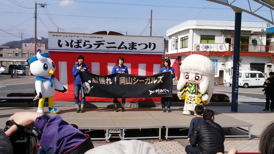 20180304いばらデニムまつり_イベント.jpg