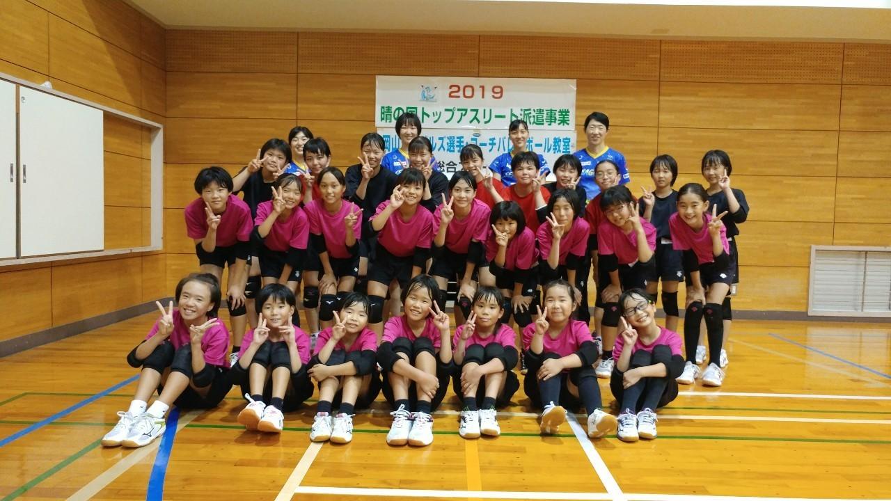2019年8月21日シーガルズバレー教室in藤田_190822_0004.jpg