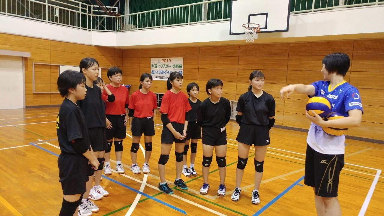 2019年8月21日シーガルズバレー教室in藤田_190822_0015.jpg