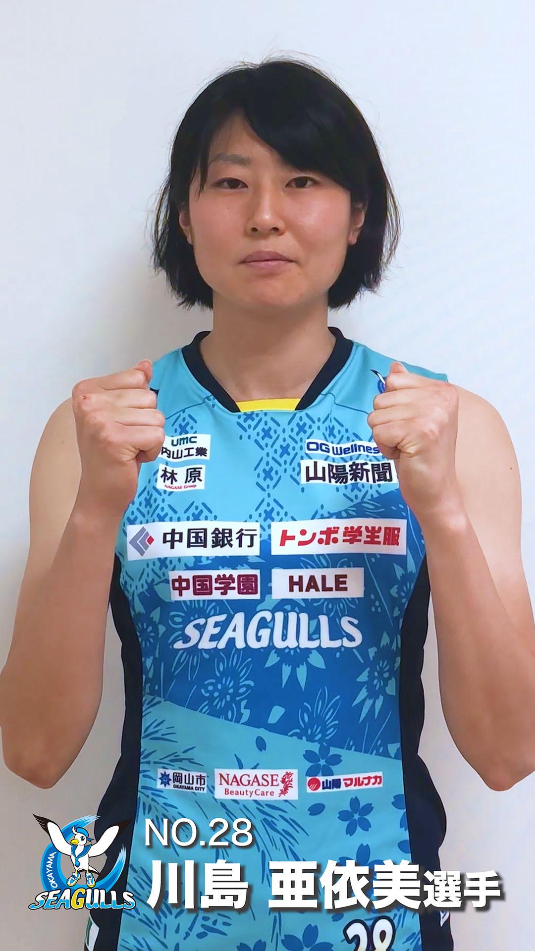 20200616kawashimaaimi.jpg