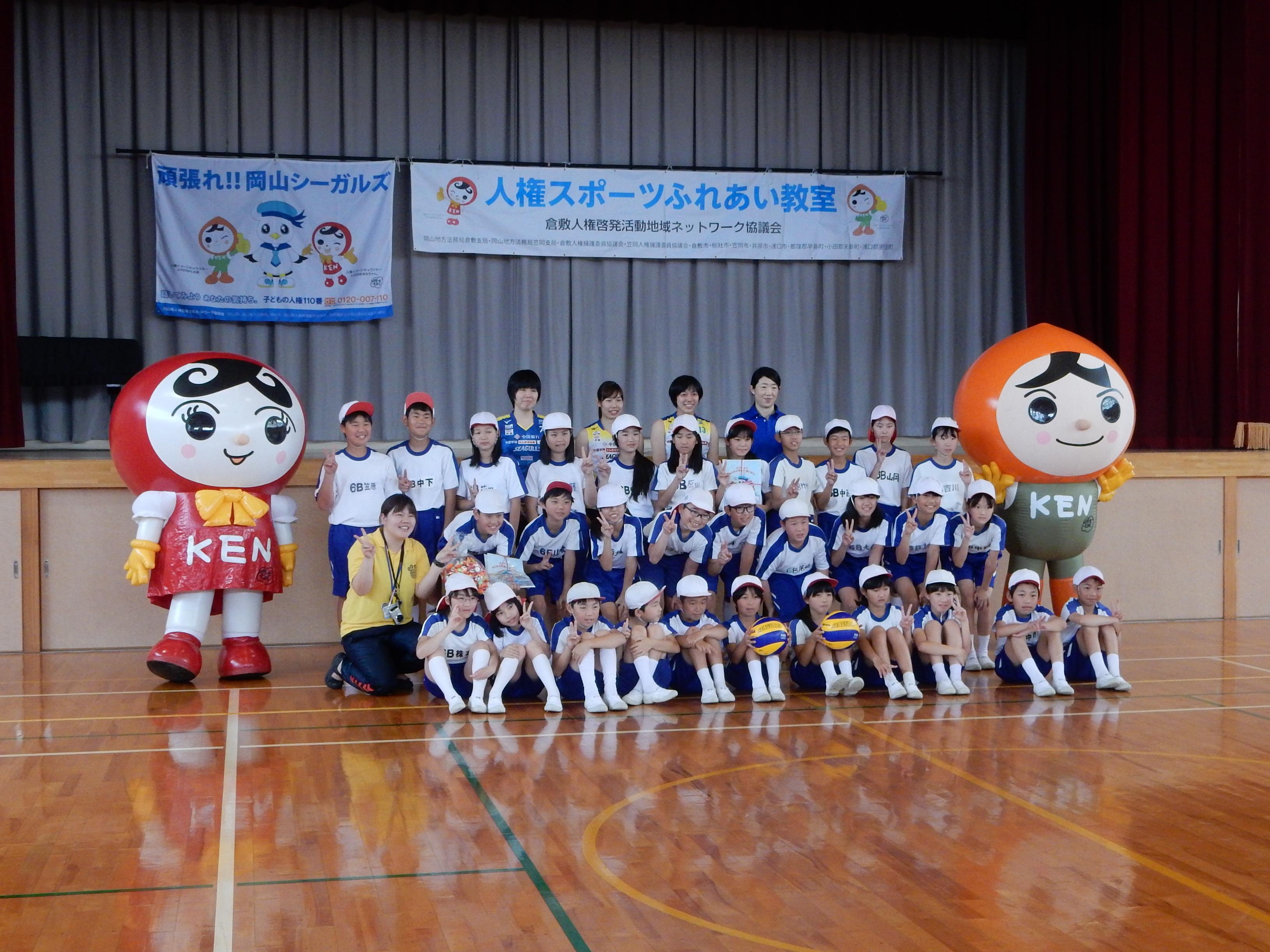 ☆DSCN4700.JPG