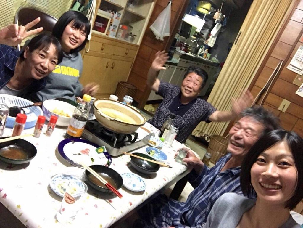 カワバタ家1.jpg