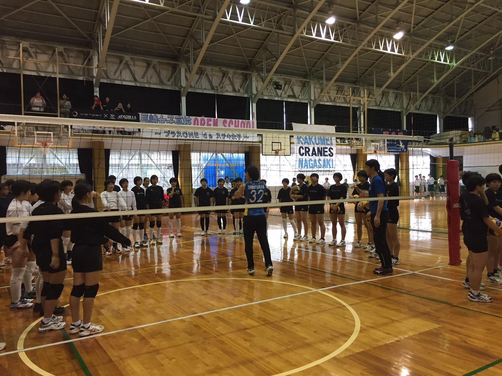 岡山シーガルズバレーボール教室�D.jpeg