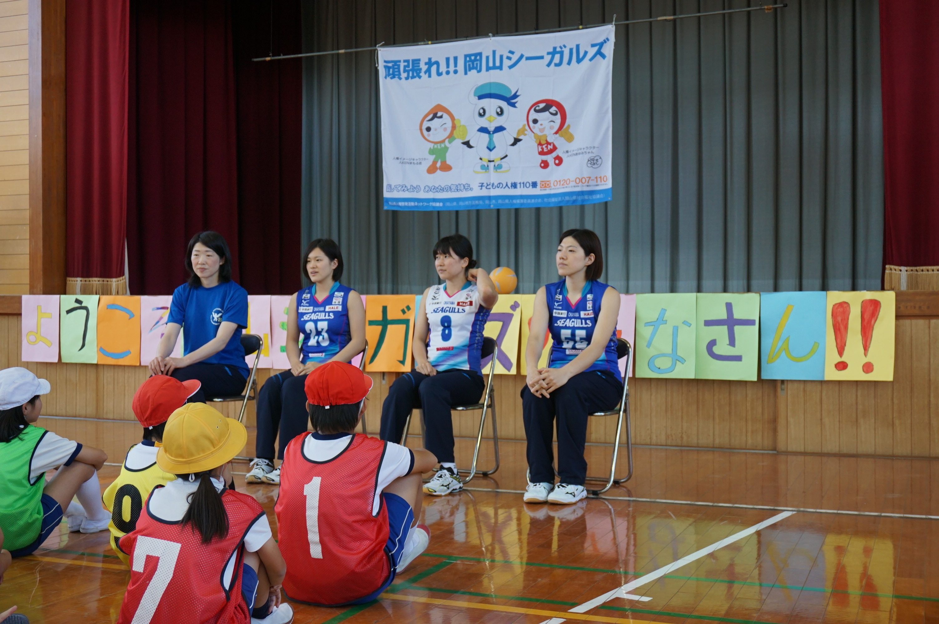 笠岡市立北川小 (4).JPG