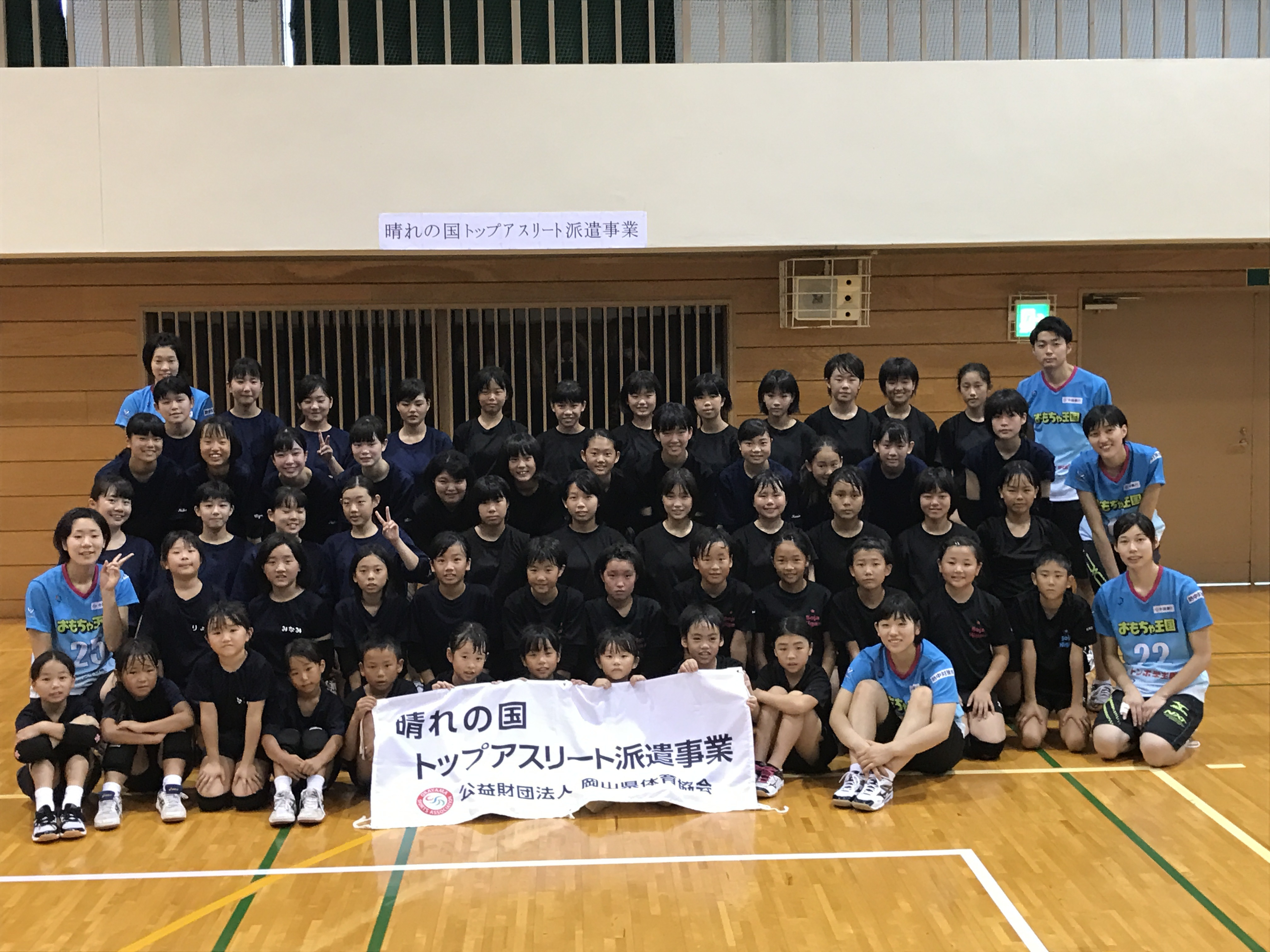 TA総社WINDS (2).JPG