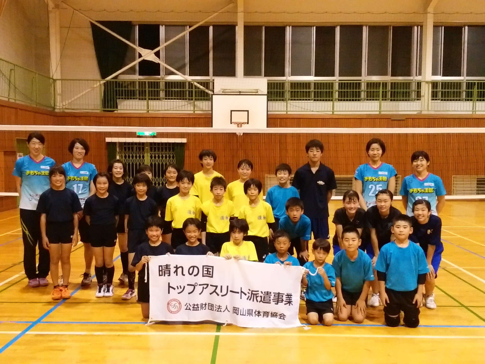 TAびぜん優クラブ (2).jpg