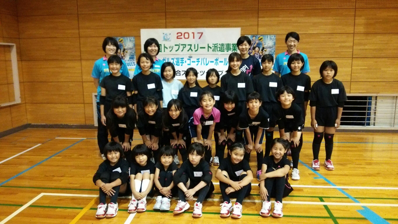 TA藤田総合スポーツクラブ (3).jpg