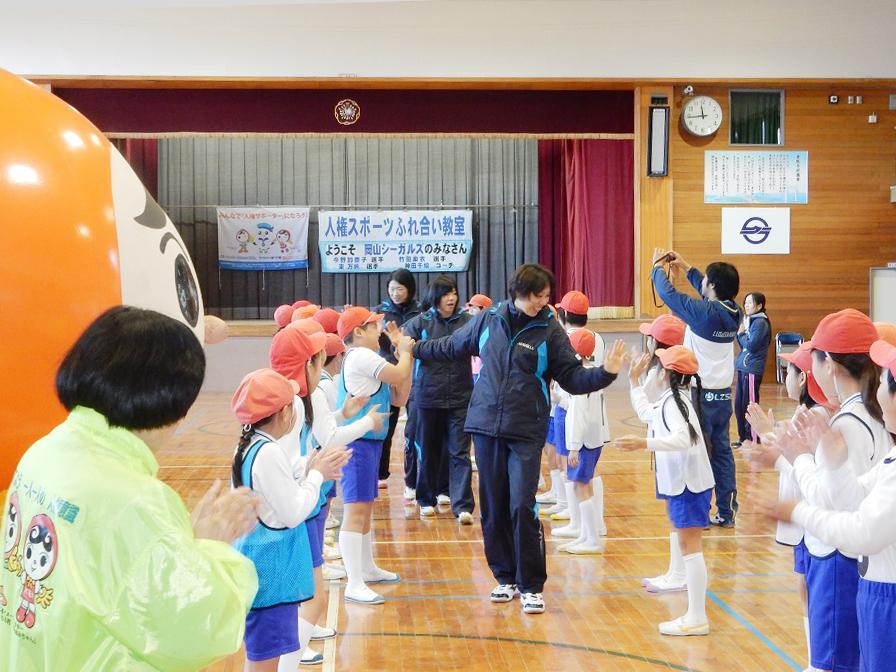 tsurajima03.jpg